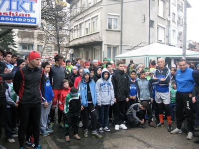 "National march and cross ""In the Footsteps of Vasil Levski"""