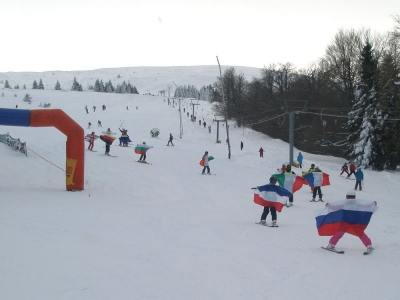 "Winter sports holiday / contest for Cup ""Beklemeto"""
