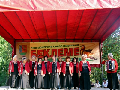 National fair and singing competition for vocal pensioners' groups/ensembles ,,Beklemeto""